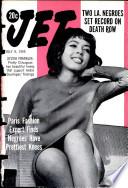 8 juli 1965