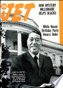 15 mei 1969