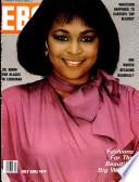 juli 1981