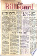 24 juli 1954