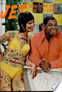 17 juni 1971