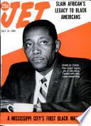24 juli 1969