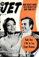 22 juli 1965