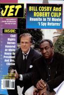 7 feb 1994