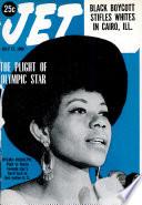 17 juli 1969