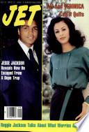 22 juli 1985