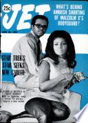 26 juni 1969