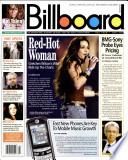 5 juni 2004