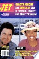 7 maart 1994