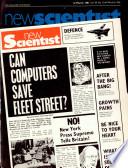 12 maart 1981
