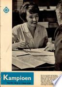 aug 1963