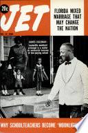 17 dec 1964