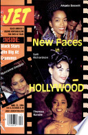 21 maart 1994